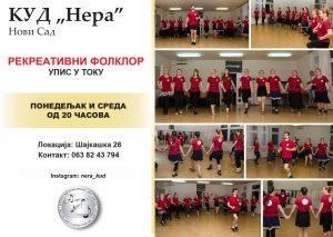 LETAK upis u toku -rekreativni sastav, folklor, veterani, KUD NERA Novi Sad