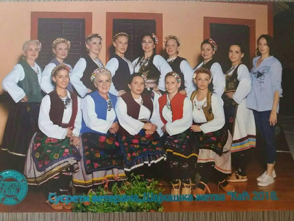 kac 2018-KUD Nera Novi Sad folklor
